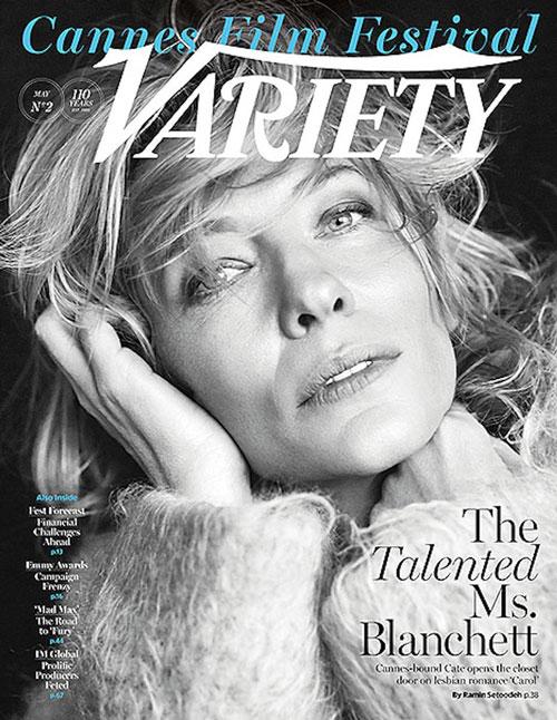 Кейт Бланшетт Variety 2015