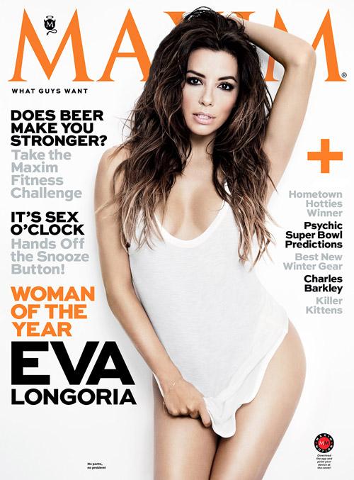 Maxim: Ева Лонгория
